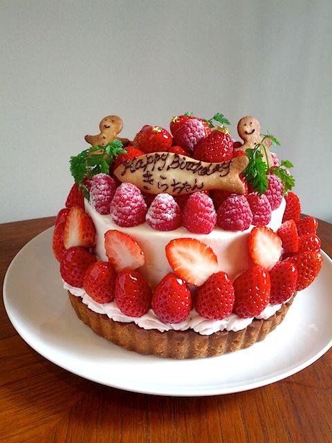 Happy Birthday Tarte On Strawberry Shortcake φ15cm