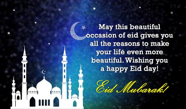 125 Best Eid Al Adha Status Bakra Eid Wishes Messages 2019 Happy Eid Mubarak Wishes Eid Mubarak Quotes Happy Eid Mubarak