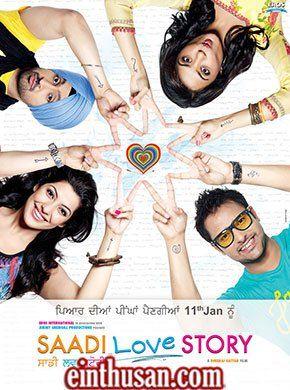 Punjabi movie hd images sadi love story