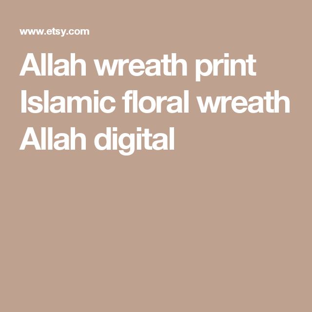 Allah wreath print Islamic floral wreath Allah digital