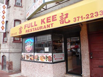 Full Kee Chinatown Washington D C Yummy