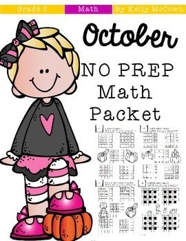 This October Math NO PREP packet that will keep your fifth graders engaged! This packet is just plain fun. Not only is it PACKED with fifth-grade common core math problems, it also gives students fun coloring, puzzles, and problem solving.