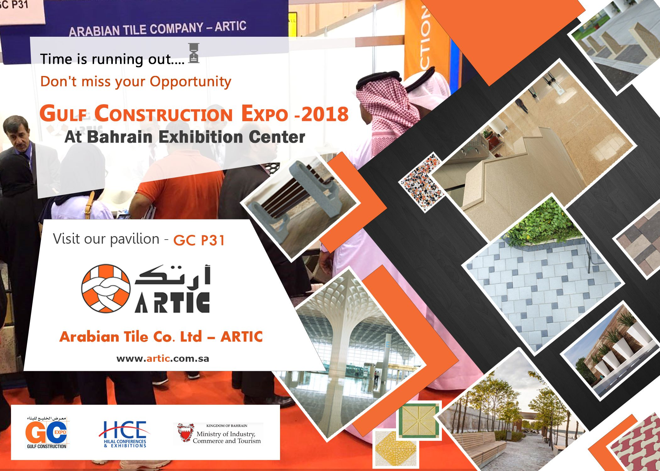 Time is running out     Final Day Gulf Construction Expo 2018 at