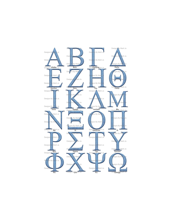 Denim Greek Sorority Letters Png Greek Letters Instant Download Blue Jeans Greek Alphabet Clipart In 2021 Greek Sorority Letters Sorority Letters Greek Sorority