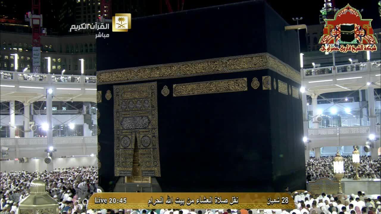 تلاوة من سورة الأنبياء للشيخ بندر بليلة Masjid Al Haram Masjid Haram