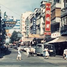 1960s Granville Road (With images)   Hong kong. History pictures. Granville
