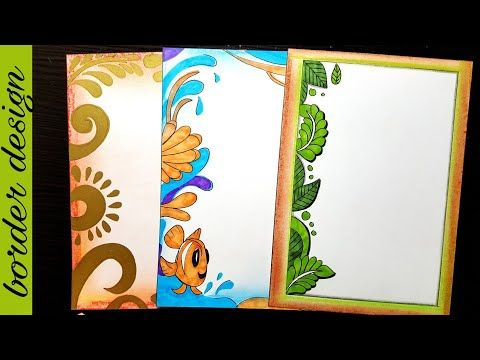 Pastel border designs on paper project work borders for also rh ar pinterest