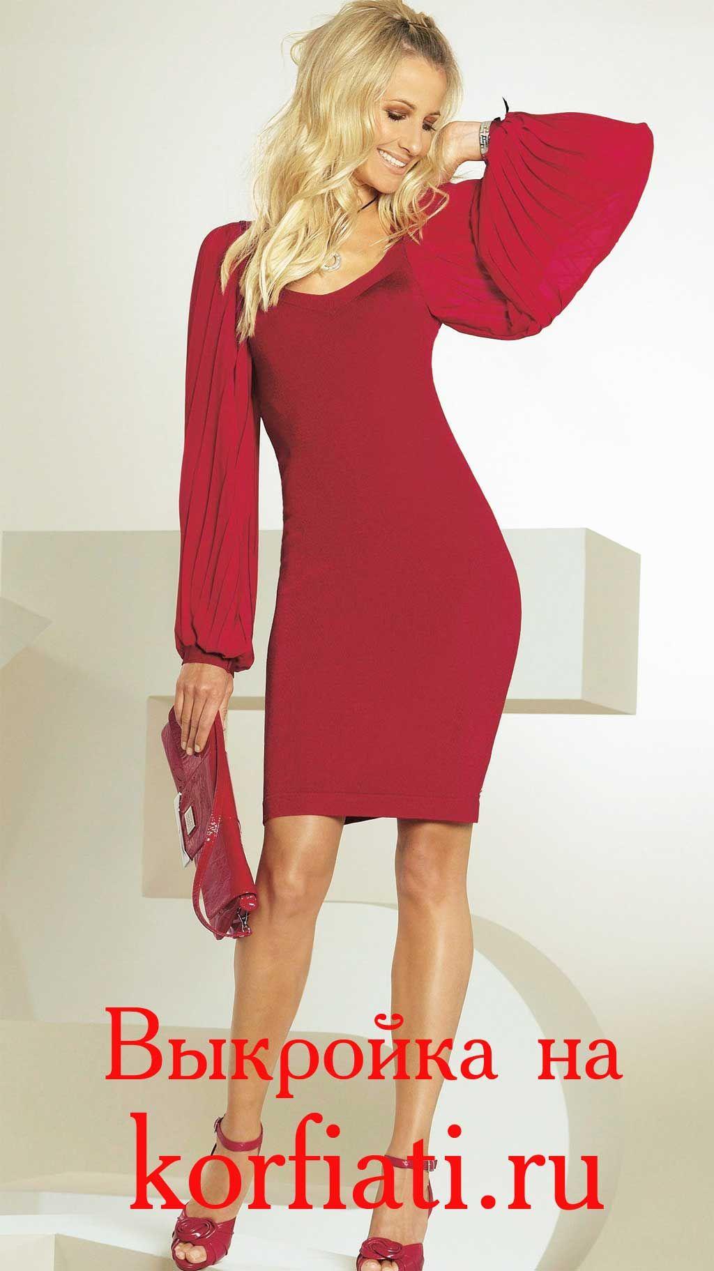 Выкройка модного платья быстро