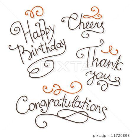 誕生日 手書き の画像検索結果 バースデー メッセージ 誕生日 素材 カード 手作り