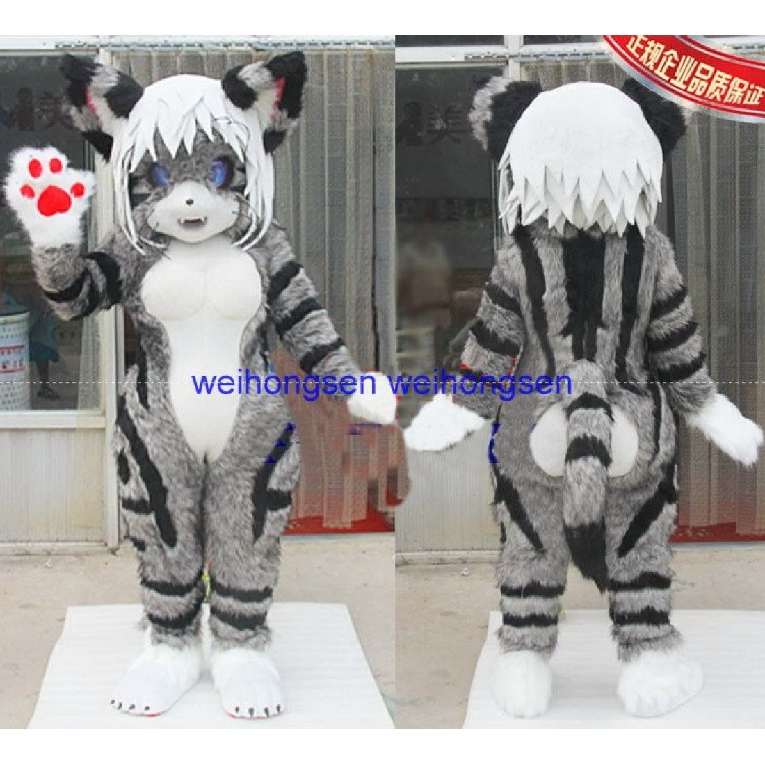 Civet cats flower pear orcs Simulation fur Mascot Costumes
