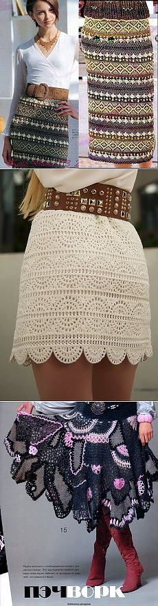 knitted skirt - The most interesting blogs