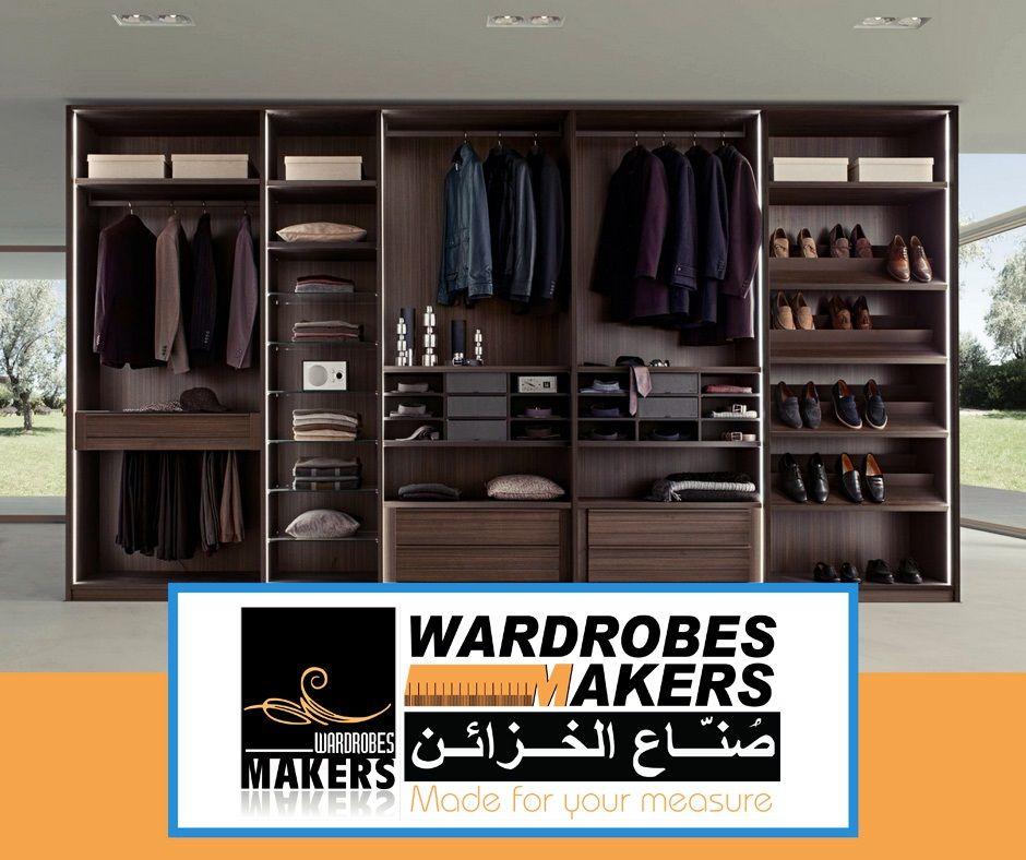 خزائن ملابس خارجه عن المألوف تصاميم عصرية لأسلوب حياة فاخر صناع الخزائن تفصيل خزائن الملابس لتناسب مقاساتكم ورغباتكم Locker Storage Storage Lockers