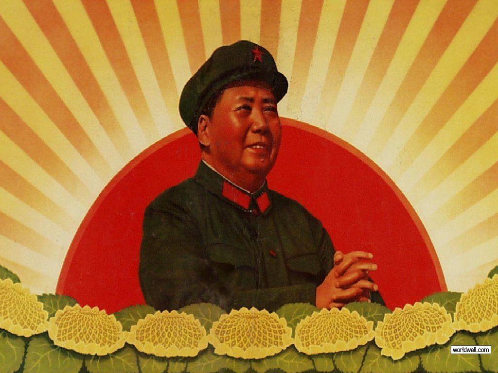 Respectfully wish Chairman Mao eternal life! - China | Old ...