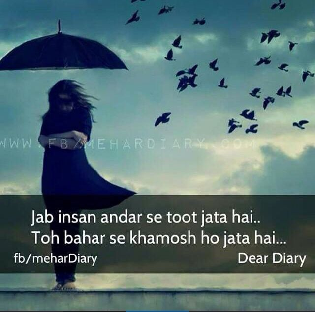 Love Relation Quotes In Hindi: Pin By Đigital ℳarkets Publishing ♪ On Love