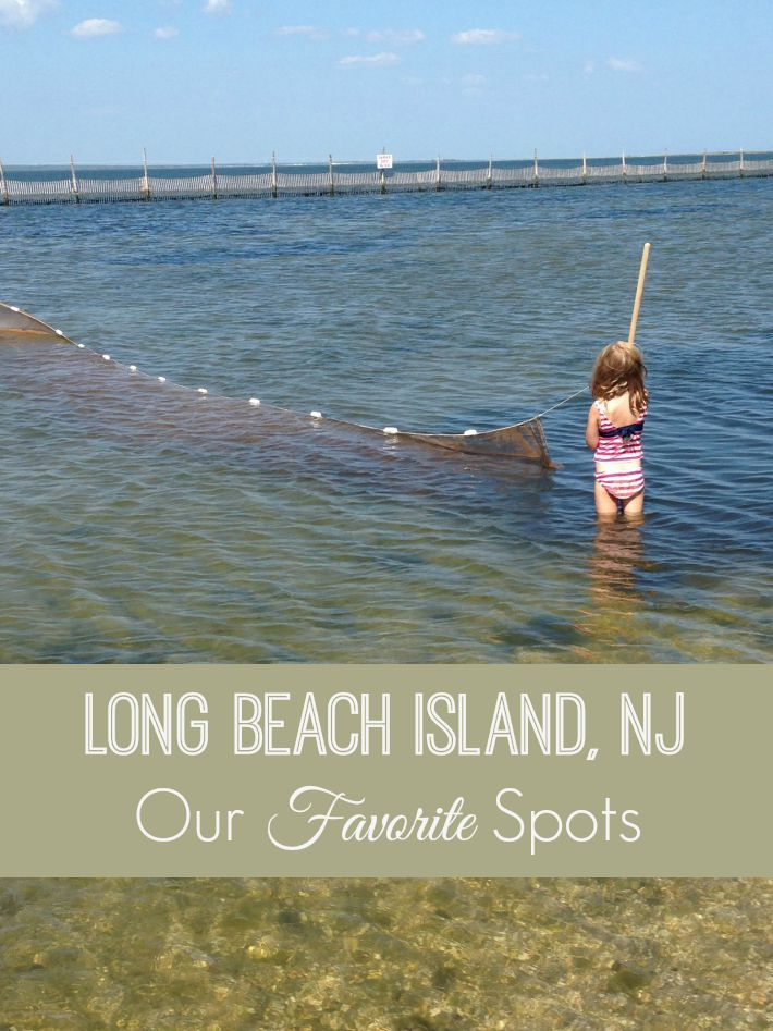 Visiting Long Beach Island Nj Here Are Some Of My Family S Favorite Spots In Lbi From Coffee To Dinner To Long Beach Island Family Beach Vacation Nj Beaches