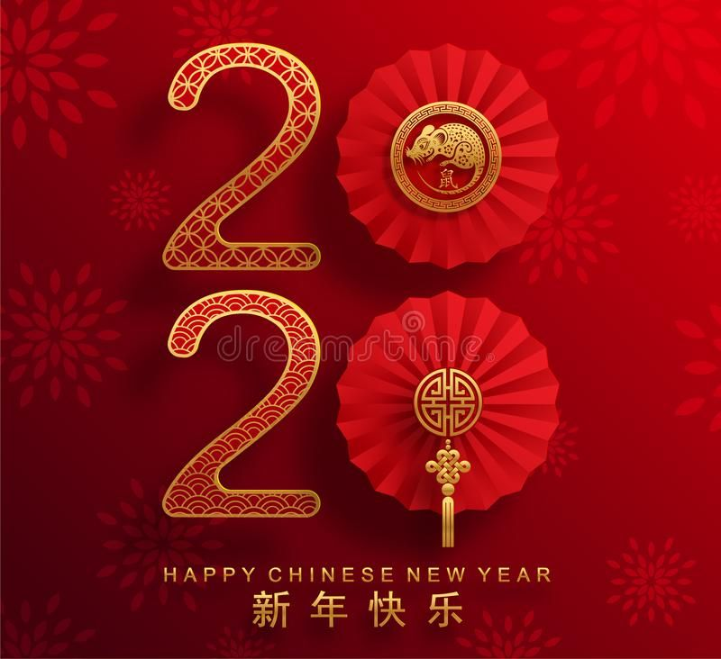 Happy Chinese New Year 2020 Year Of The Rat Happy Chinese New Year 2020 Year Of S Chinese New Year 2020 Happy Chinese New Year Chinese New Year Decorations