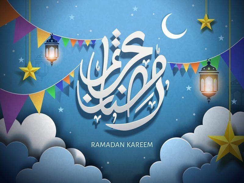 صور رمضان كريم 2021 تحميل تهنئة شهر رمضان الكريم Ramadan Poster Ramadan Calligraphy Design