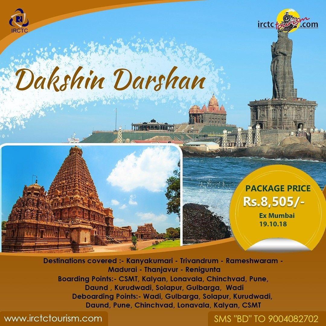 As The Name Suggest Bharat Darshan Takes You Around The Most Visited Tourist Places Of The Southern Region To Know More Click Tourist Places Tourism Tourist