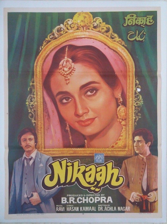 download nikaah movie