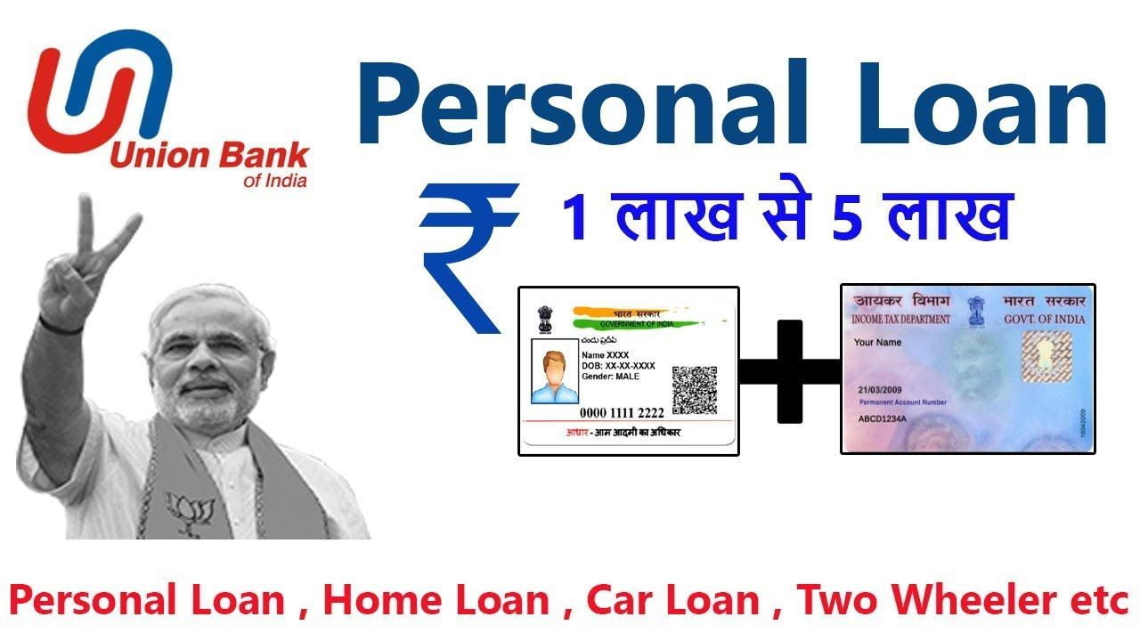 Union Bank Of India Instant Loan Apply Online How To Apply Personal Lo Personal Loans Instant Loans Union Bank