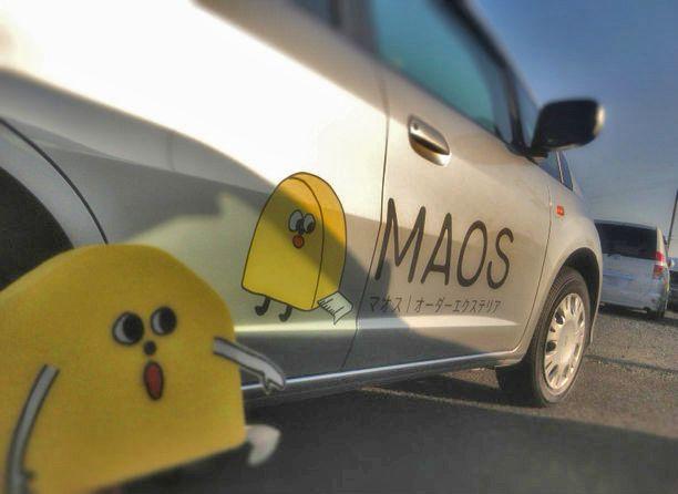 ルーケスは営業車のボディーにもプリントしております。