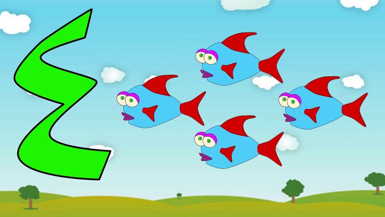 تعليم الأرقام العربية مع أمثلة صور أسماك Cat Quilt Classroom Activities Mario Characters