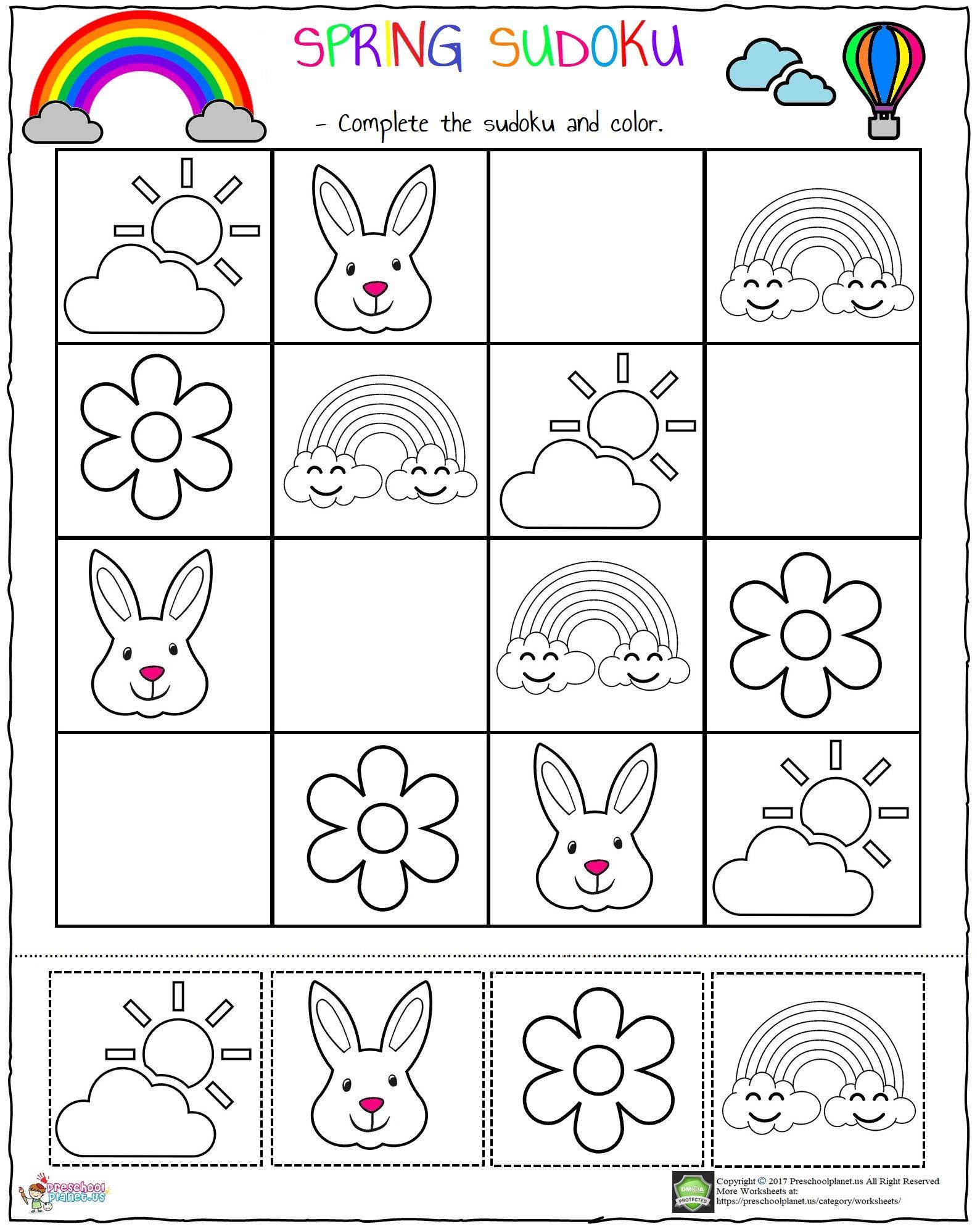 Preschoolplanet Preschool Craft Ideas And Worksheets In