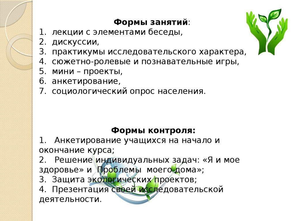 Решебник 4класс русский язык е в.малыхина