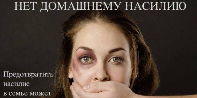 Rússia está prestes a descriminalizar violência doméstica