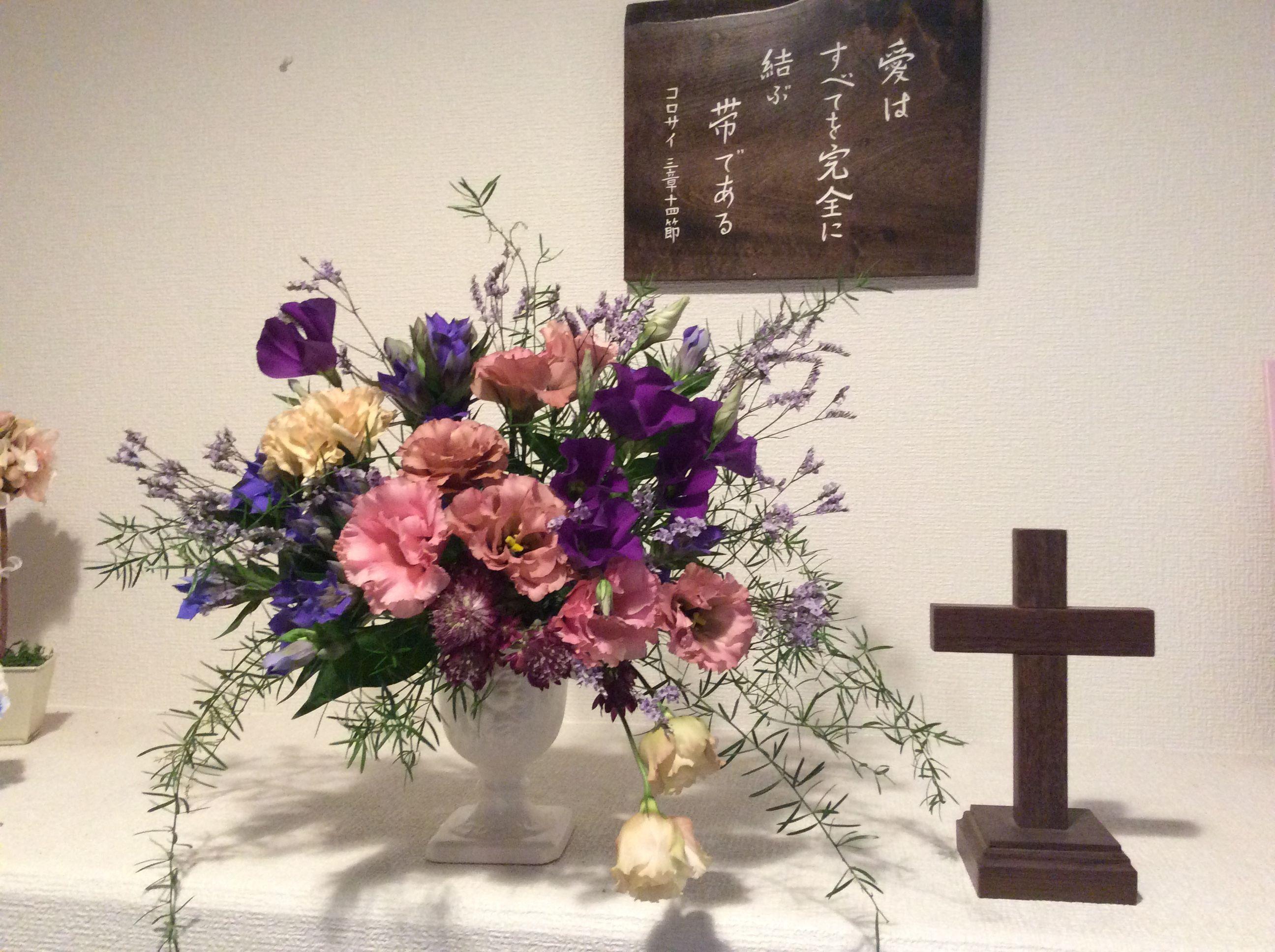 My Flowers おしゃれまとめの人気アイデア Pinterest Mikie Makino 画像あり