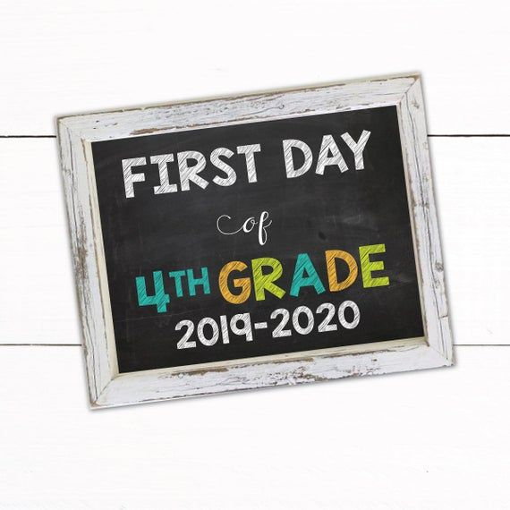 First Day of Fourth Grade Sign - Boys Girls Neutral First Day of School Sign- Chalkboard Sign - Firs #firstdayofschoolsign