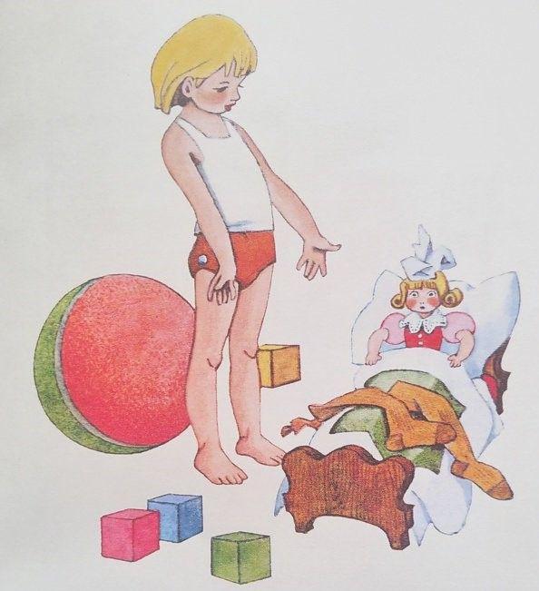 Картинка с надписью маша растеряша
