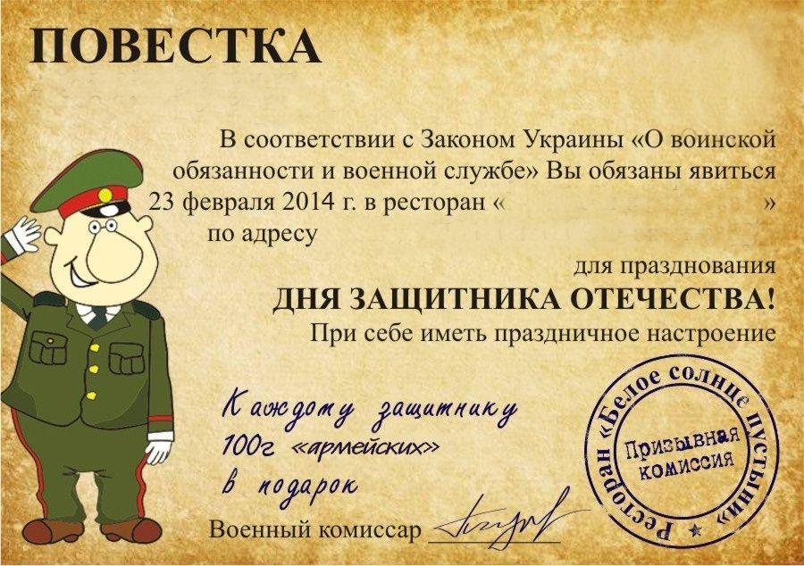 Kak Organizovat Yarkoe Torzhestvo Dlya Kolleg Na Rabote 23 Fevralya V