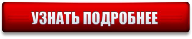 """Главные новости компании Магазин обуви """"Пани Ножка!"""" http://paninogka.com.ua/news"""