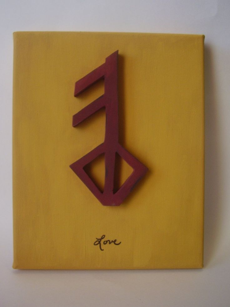 Viking Rune Symbol For Love Google Search When I Get The Courage