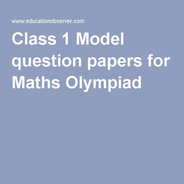 Class 1 model question papers for maths olympiad abbu karthikeya class 1 model question papers for maths olympiad fandeluxe Gallery