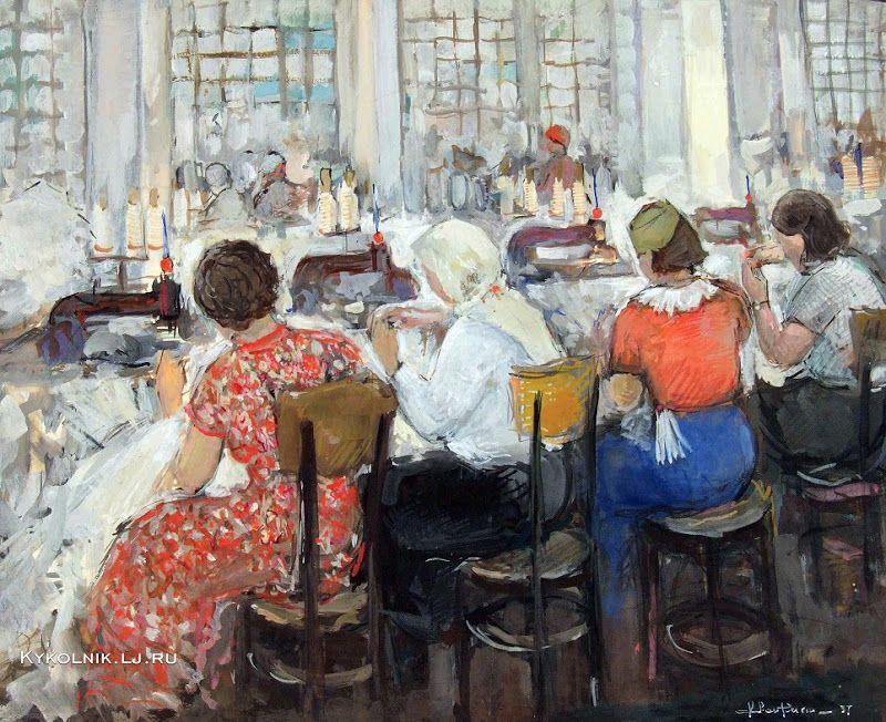 Лейтман Лев Маркович (Меерович) (1896-1974) «Кетлёвщицы в швейной мастерской» 1937
