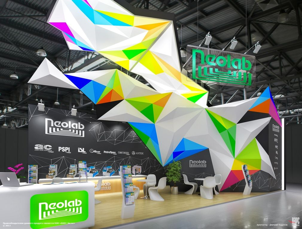 Trade Show Booth Design Ideas see our portfolio of trade show booth ideas designs Colorful Origami Style Canopy Tradeshow Display Stand Design