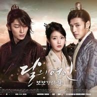 Moon Lovers: Scarlet Heart Ryeo | 1 Moon lovers en 2019
