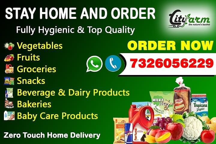 Order Now 7️⃣3️⃣2️⃣6️⃣0️⃣5️⃣6️⃣2️⃣2️⃣9️⃣. #cityfarm #addzetmedia #cityfarmindia #bhubaneswar #grocery #vegetable #fruits #personalcare #babycare #vegetablesinbhubaneswar #buyvegetablesinbhubaneswar #freshvegetablesinbhubaneswar