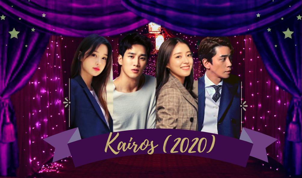 KAIROS (2020)