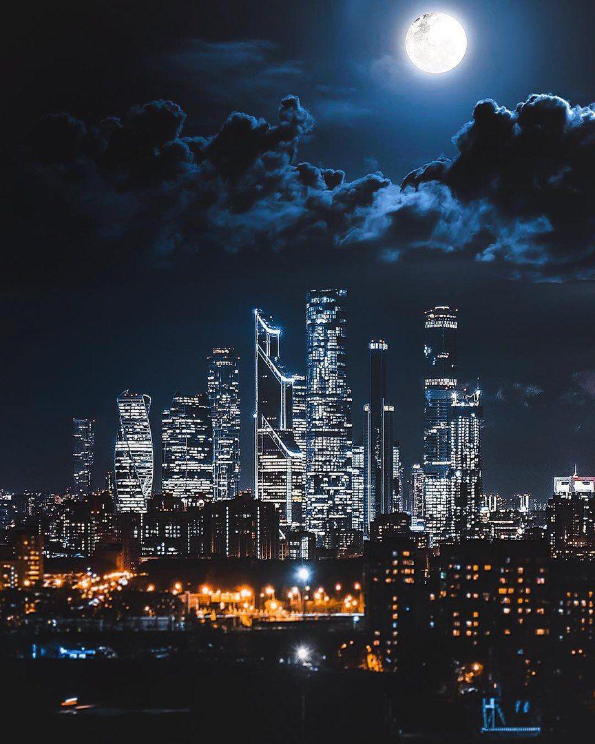 Ночной город фото обои на телефон