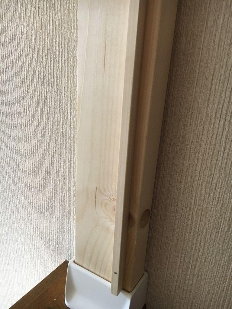 猫を室内で飼うための対策 脱走防止の扉をdiyで安く作る方法 パート2