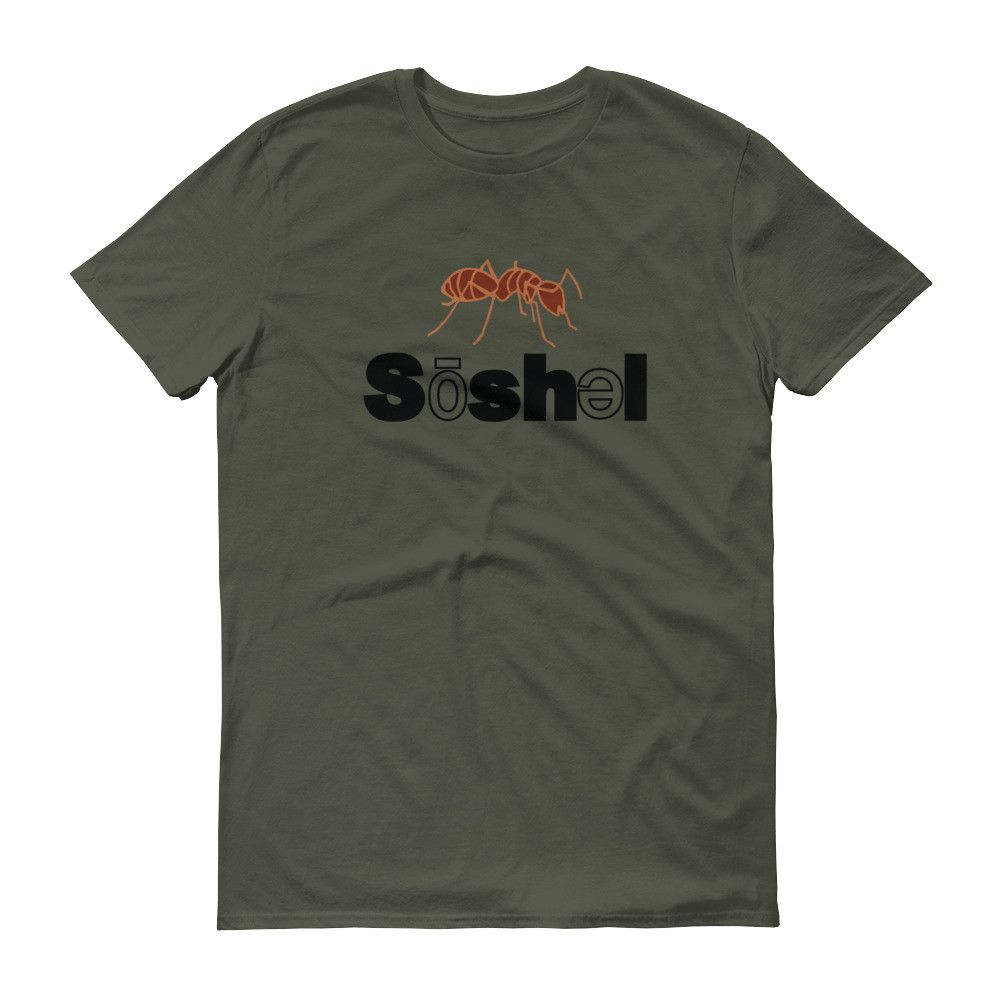 Soshel Logo T-Shirt (blk)