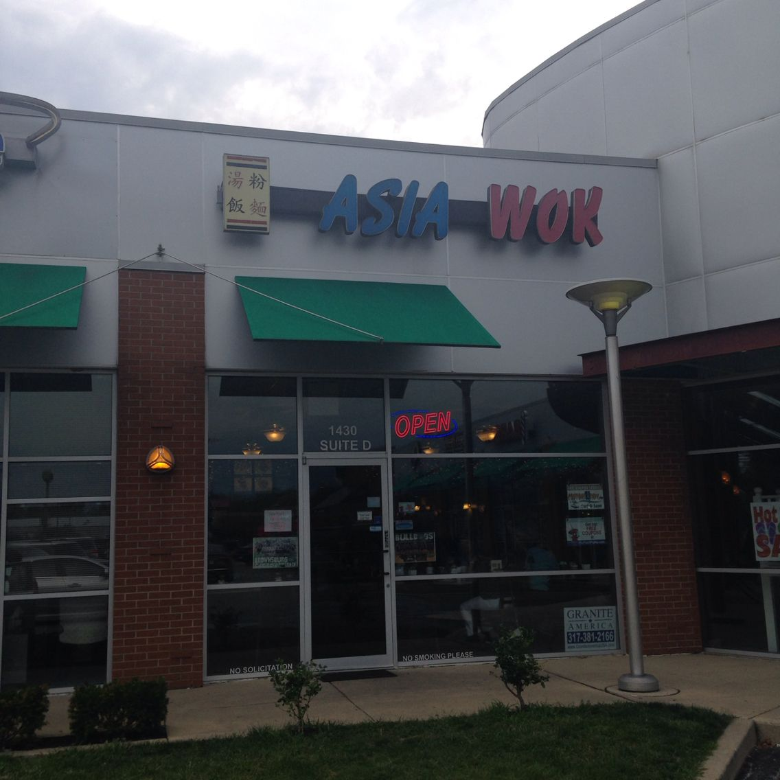 Asia Wok Brownsburg Indiana Restaurants Diners