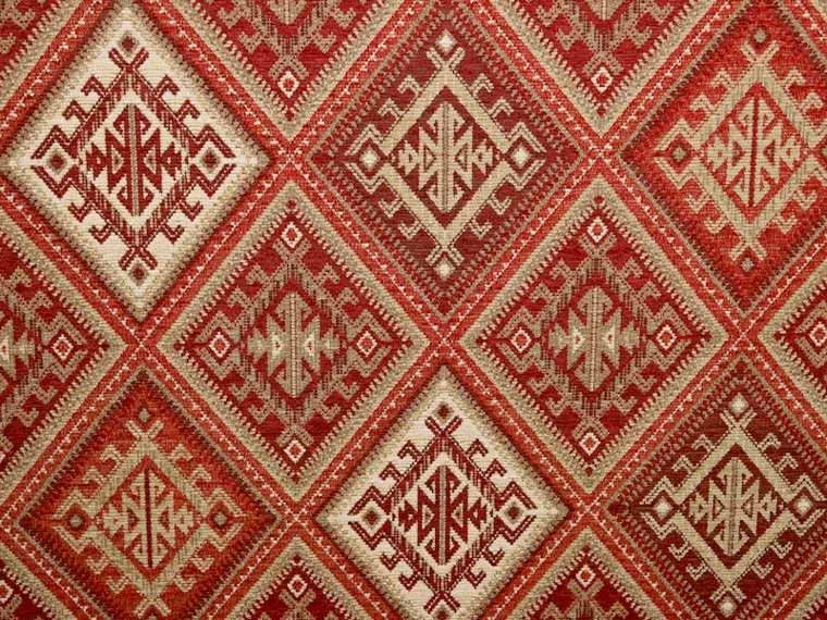Brockhall Designs Kilim Weave Fabric Curtains Upholstery The Mill Online