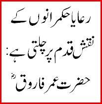 Cancer Personality in Urdu