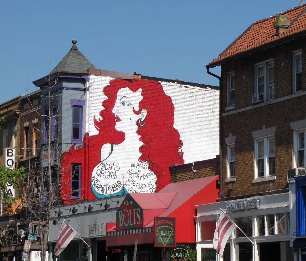 Art Places In Washington Dc: Adams Morgan Photos: Images Of A DC Neighborhood