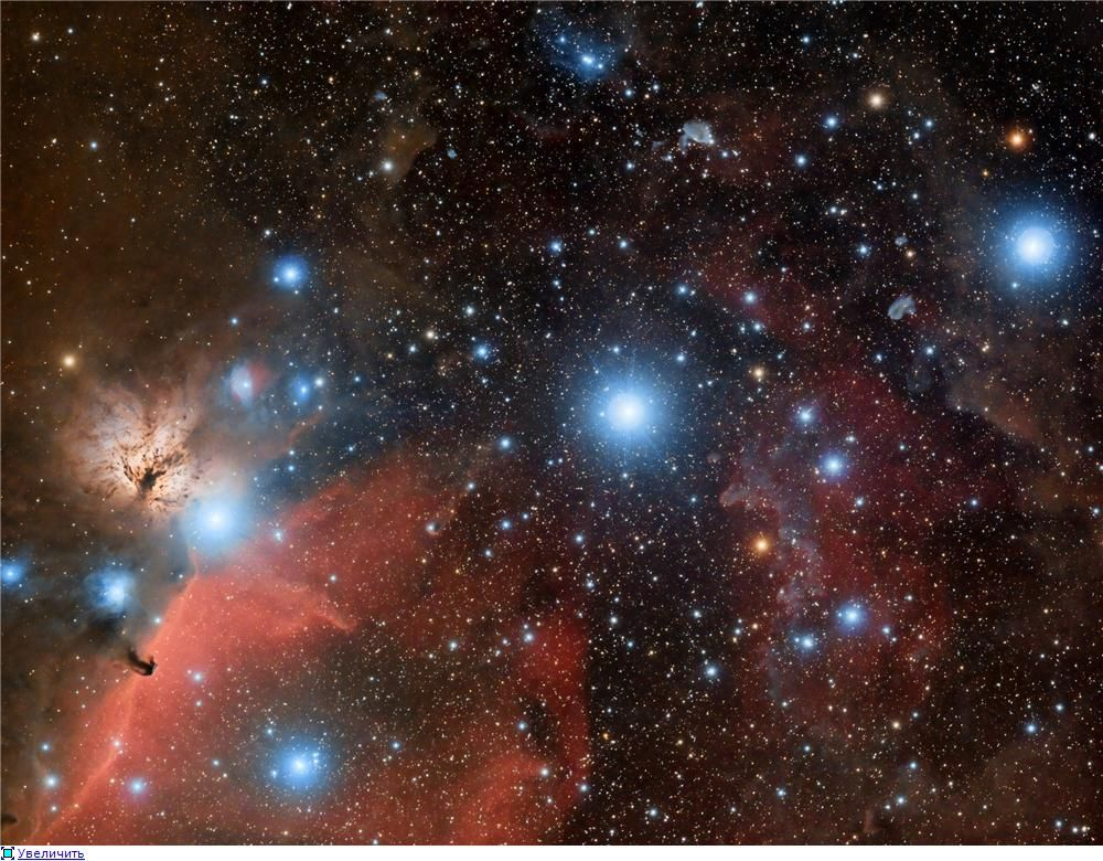 Space XI Hubble photos, Orion's belt, Astronomy pictures