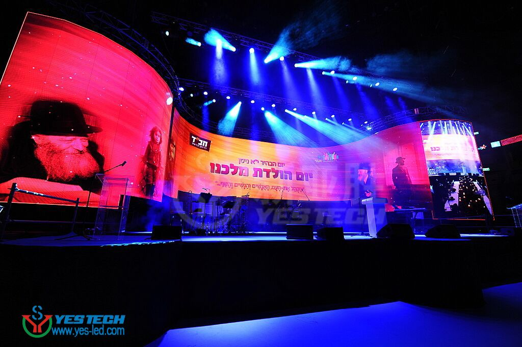 Pin By Yestech On P6 25 Indoor Led Screen For Curved